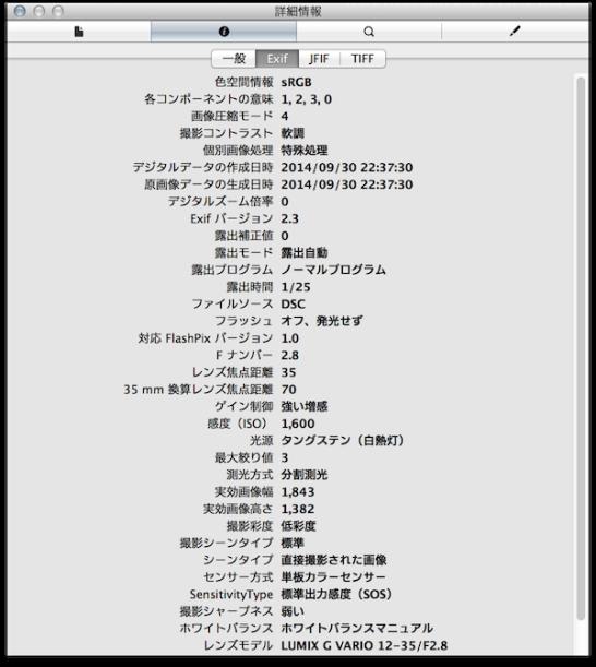 スクリーンショット 2014-09-30 22.51.37