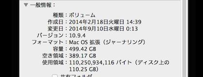スクリーンショット 2014-09-13 20.21.59
