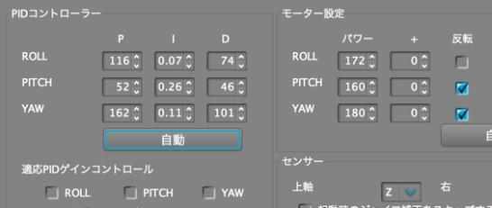 スクリーンショット 2014-10-30 3.41.31