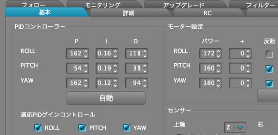 スクリーンショット 2014-10-28 0.04.24