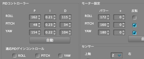スクリーンショット 2014-10-30 20.56.37