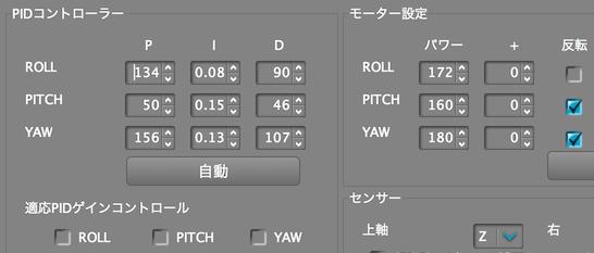スクリーンショット 2014-10-30 3.38.09