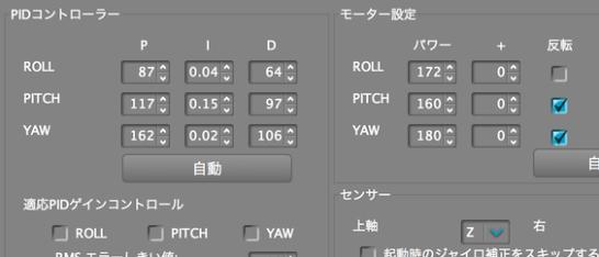 スクリーンショット 2014-10-30 2.59.39