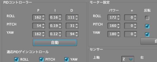 スクリーンショット 2014-10-25 0.37.45