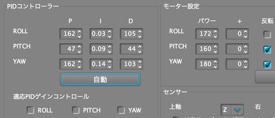 スクリーンショット 2014-10-30 3.34.40