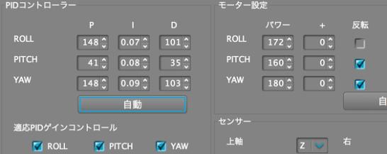 スクリーンショット 2014-10-25 0.13.36
