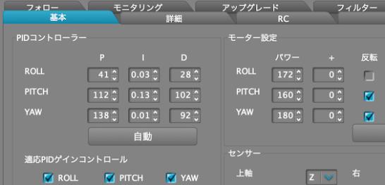 スクリーンショット 2014-10-28 0.24.52