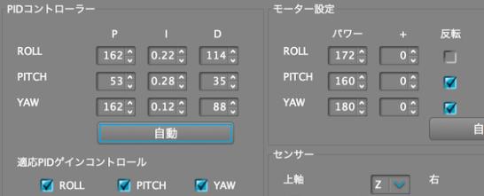 スクリーンショット 2014-10-25 0.27.34