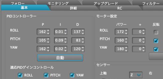 スクリーンショット 2014-10-28 0.29.56
