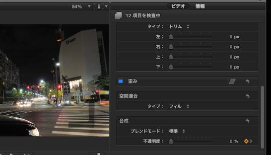 スクリーンショット 2014-11-28 0.26.37