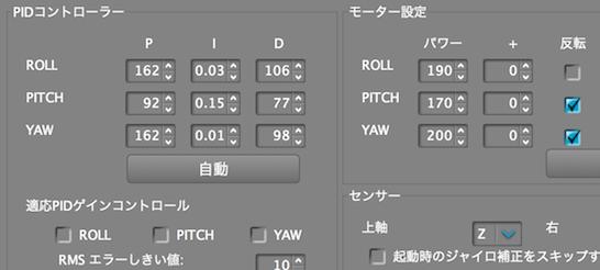 スクリーンショット 2014-11-10 16.44.56