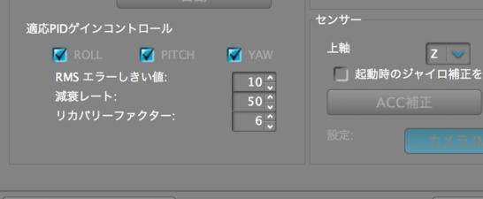 スクリーンショット 2014-11-17 2.32.32 2