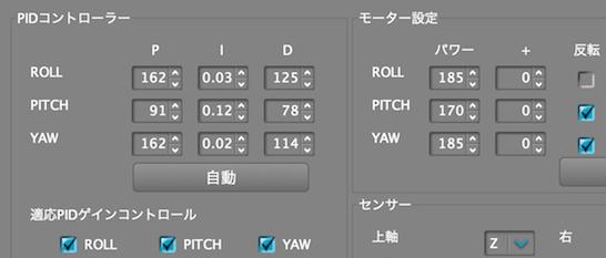 スクリーンショット 2014-11-10 16.45.24