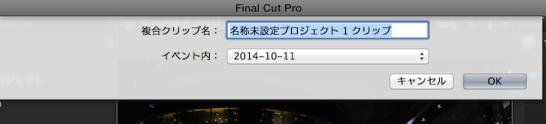 スクリーンショット 2014-12-13 2.59.39