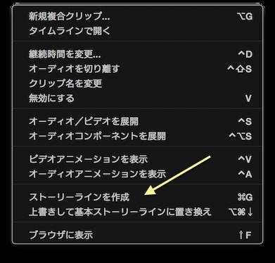 スクリーンショット 2014-12-09 23.51.53