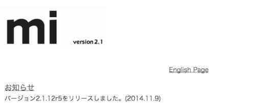 スクリーンショット 2014-12-16 12.52.37