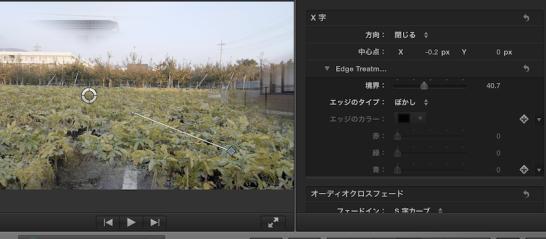 スクリーンショット 2014-12-04 23.23.50