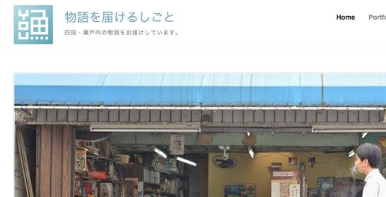 スクリーンショット 2014-12-01 23.57.01