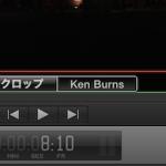 Ken Burns〜謎なFinal Cut Pro X のパン&ズーム
