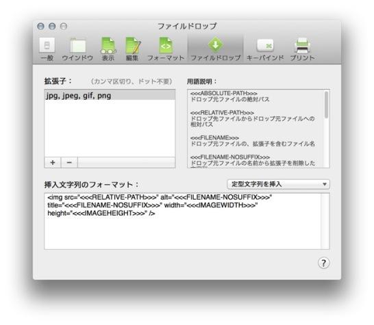 th_スクリーンショット 2014-12-16 13.06.38