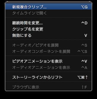 スクリーンショット 2014-12-13 2.59.33