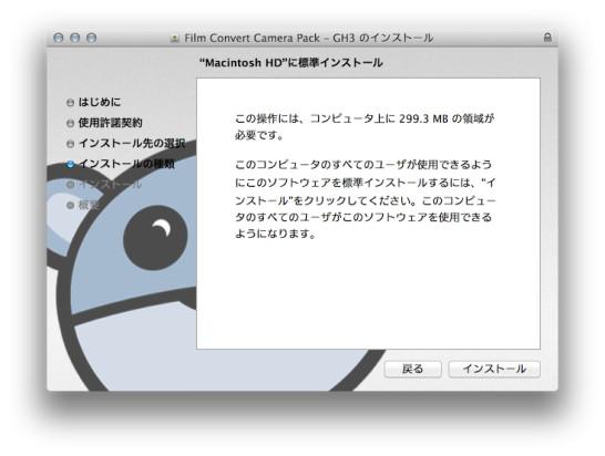 スクリーンショット 2015-01-20 23.16.39