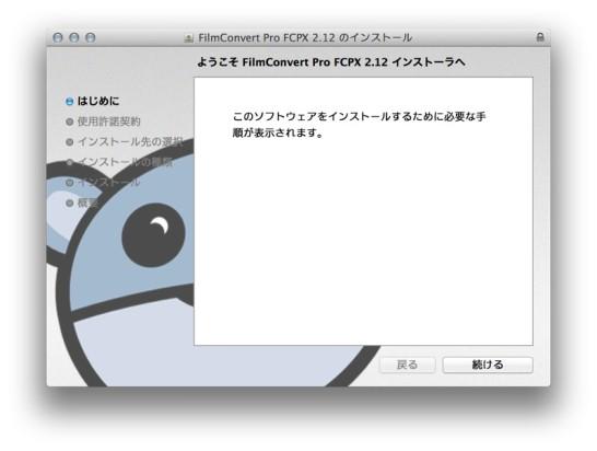 th_スクリーンショット 2015-01-20 13.52.08