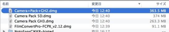 th_スクリーンショット 2015-01-20 12.41.31