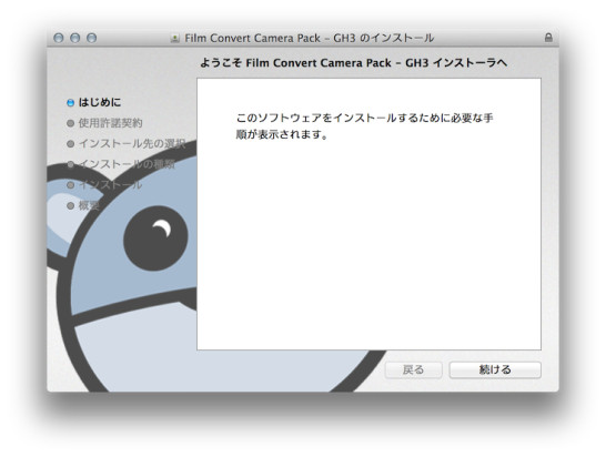 スクリーンショット 2015-01-20 23.16.27
