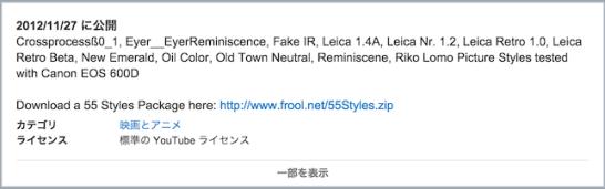 スクリーンショット 2015-01-08 21.58.19