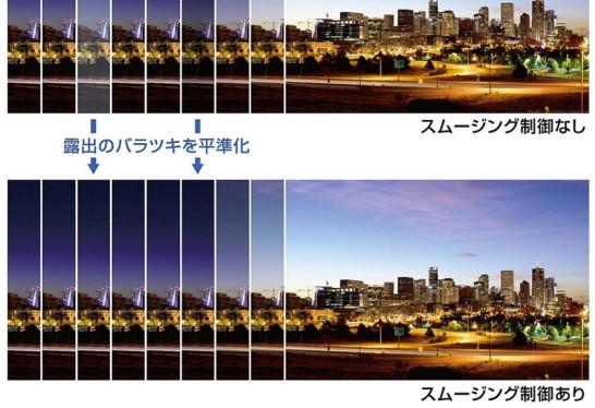 th_スクリーンショット 2015-01-15 22.42.37