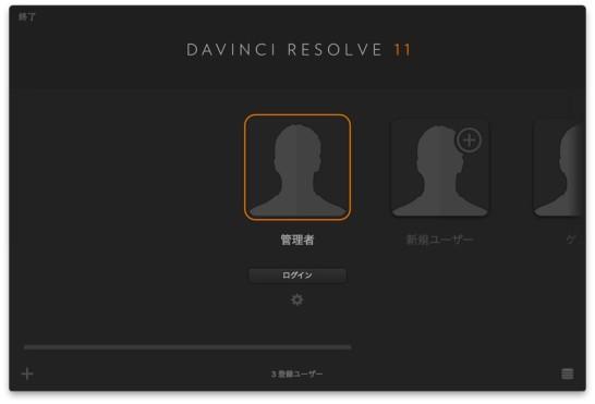 th_スクリーンショット 2015-01-31 23.10.10