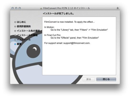 th_スクリーンショット 2015-01-20 13.52.35