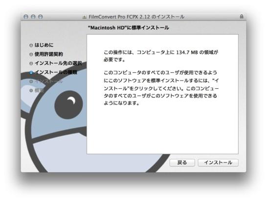 th_スクリーンショット 2015-01-20 13.52.20