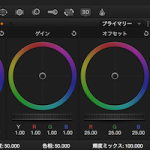 マジックランタンRAW撮影テスト(後編)Mac 5D2 DaVinci MlRawViewer