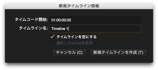 スクリーンショット 2015-02-04 14.47.38