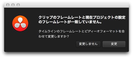 スクリーンショット 2015-02-04 13.42.20