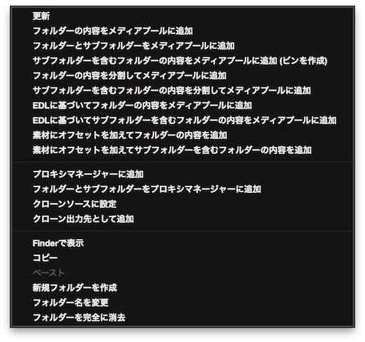 スクリーンショット 2015-02-04 12.34.41