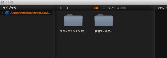 スクリーンショット 2015-02-04 13.34.31