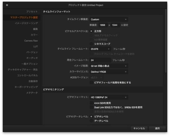 th_スクリーンショット 2015-02-10 14.33.44