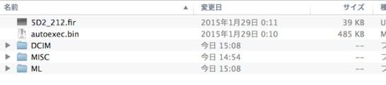 スクリーンショット 2015-02-01 15.08.42