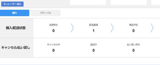 スクリーンショット 2015-04-24 1.51.57