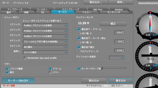 スクリーンショット 2015-07-06 13.39.48