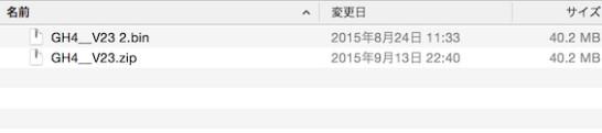 スクリーンショット 2015-09-17 16.57.20