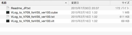 スクリーンショット 2015-09-17 22.04.08
