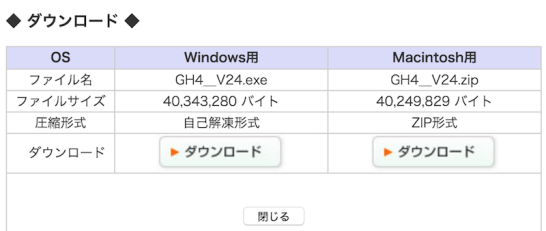 スクリーンショット 2015-11-15 10.32.09
