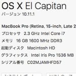 【雑談】Rode FIlmmaker kit と NOKTON 10.5mmと Mac OSX El Capitan