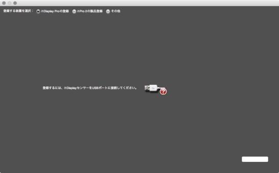 スクリーンショット 2016-01-11 0.37.46