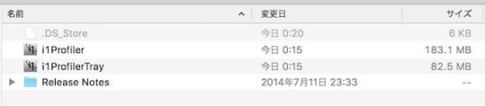 スクリーンショット 2016-01-11 0.20.17