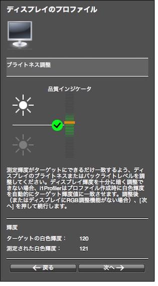 スクリーンショット 2016-01-11 1.22.02